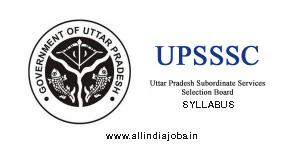 UP Revenue Inspector Syllabus