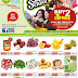 Olive Hypermarket Kuwait - Buy 2 get 1 free, Back 2 school offer