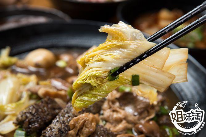 蜀國天香滷味麻辣燙-前鎮區小吃推薦
