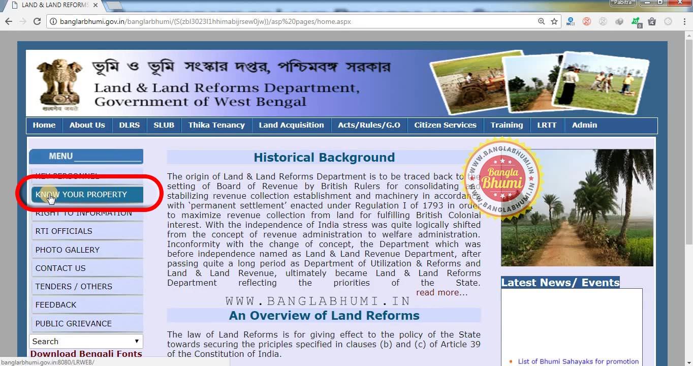 BanglarBhumi Mouza Map Download and Mouza Map Print - Step 1
