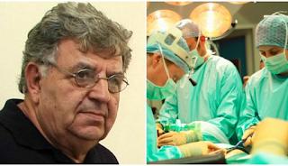 Γιατρός στην Κρήτη έπαθε έμφραγμα την ώρα του χειρουργείου αλλά συνέχισε την επέμβαση
