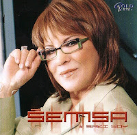 Semsa Suljakovic - Diskografija - Page 2 2005_p