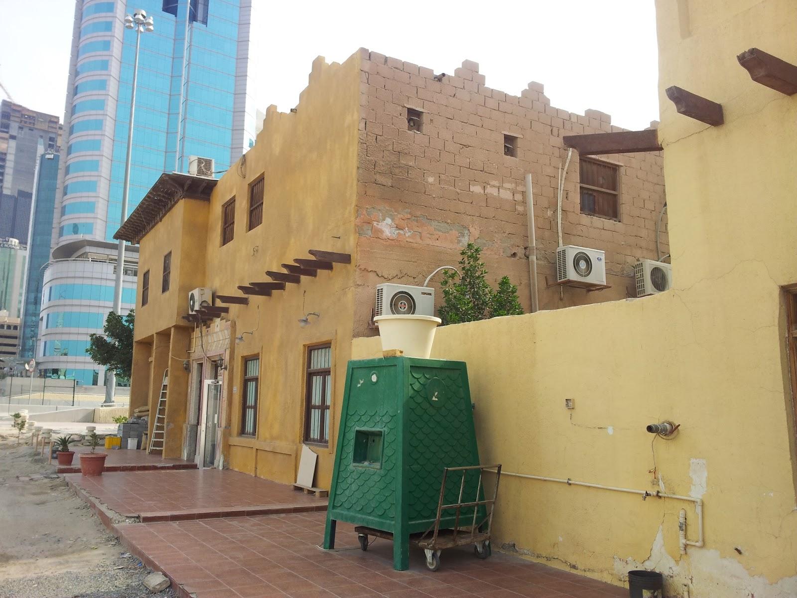 What to Do in Kuwait- Shatiya Watiya Kuwaiti Restaurant ...