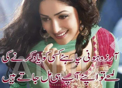 Sad poetry in urdu about love | sad poetry about love | Urdu Romantic Poetry,Urdu Poetry,Sad Poetry,Urdu Sad Poetry,Romantic poetry,Urdu Love Poetry,Poetry In Urdu,2 Lines Poetry,Iqbal Poetry,Famous Poetry,2 line Urdu poetry,Urdu Poetry,Poetry In Urdu,Urdu Poetry Images,Urdu Poetry sms,urdu poetry love,urdu poetry sad,urdu poetry download