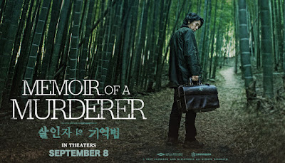 Memoir Of A Murderer, Korean Movie, Filem Korea, Korean Movie Review, Review Filem Korea, Movie, Review By Miss Banu, Filem Adaptasi Novel, Pelakon Filem Memoir Of A Murderer, Sol Kyung Gu, Kim Nam Gil, Seol Hyun, Oh Dal Su, Lee Byung Joon, Hwang Suk Jung, Genre, Crime, Serial Killer, Memory Loss,