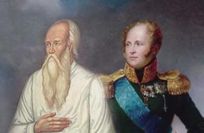 fedor-kuzmich - Интересные факты жизни старца Федора Кузьмича