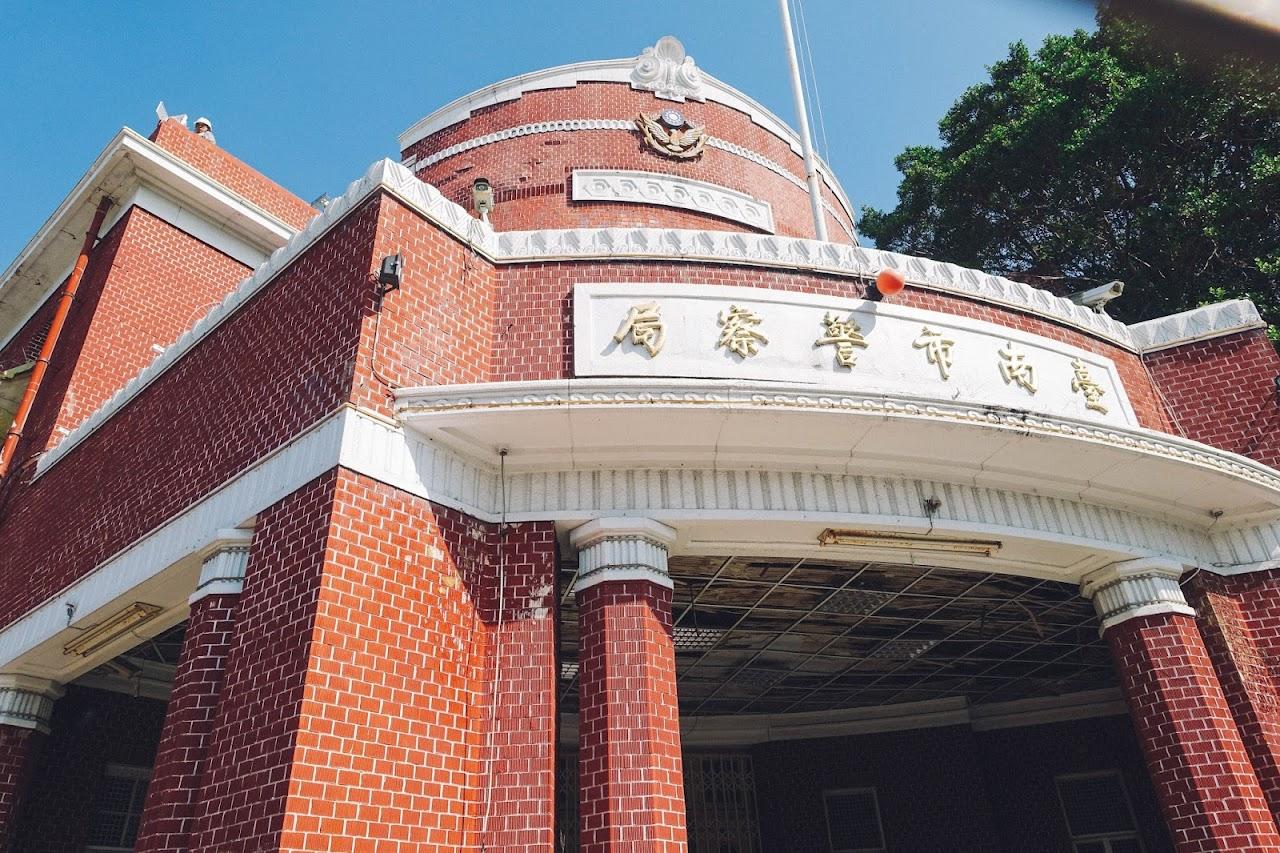 旧台南警察署