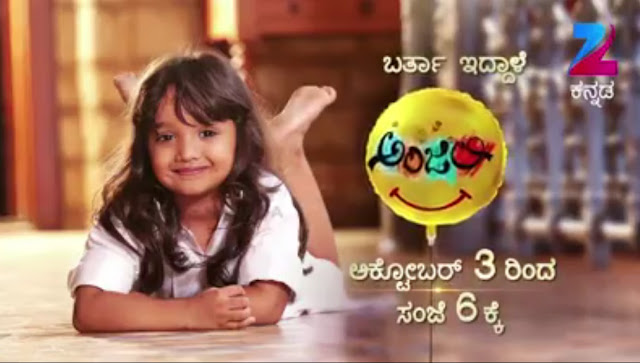 'Anjali' Serial on Zee Kannada Plot Wiki,Cast,Promo,Title Song,Timing