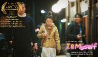 http://actresspress.com/mizuho_osu-watawata-movie/