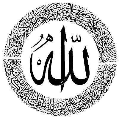 Ruqyah-Syar'i-Graphic.jpg