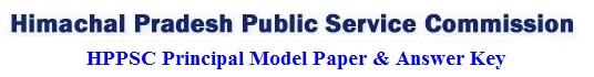 HPPSC Principal Model Paper 2017 Answer Key