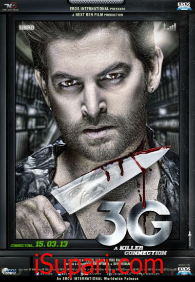 3g a killer connection full movie watch online free