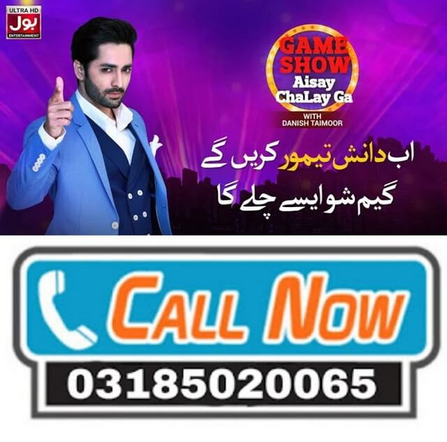 Bol Game Show Aisy Chaly Ga