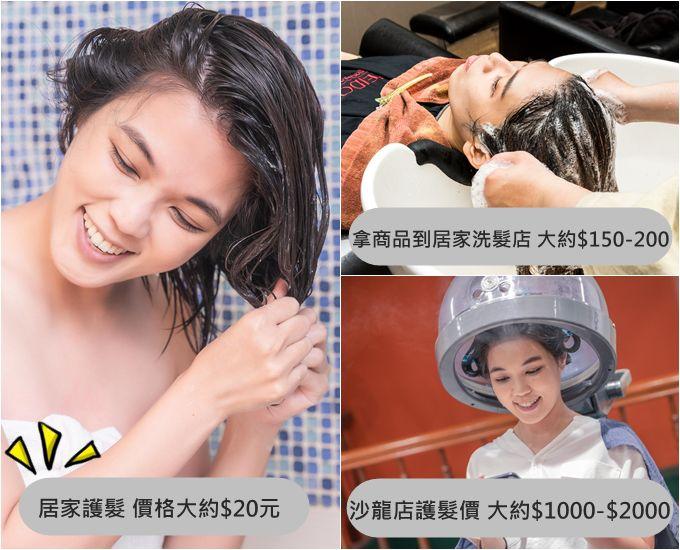 開架護髮推薦,潤熙護髮霜,MP深層保濕香水護髮素,香水護髮素,便宜好用護髮素