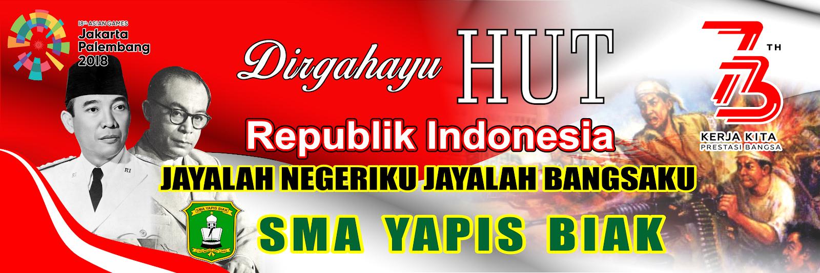 Spanduk Dirgahayu HUT RI Ke 73 Tahun 2018 CDR Free
