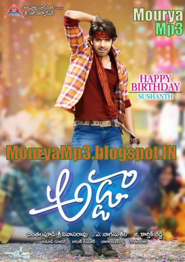 Adda (2013) Title Song Free Download - First On Net - Mp3 Mazza