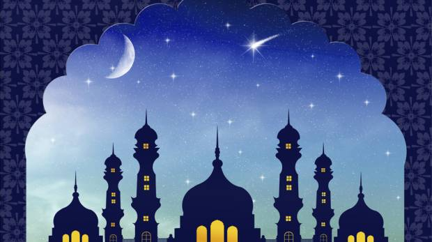 Ramadan Mubarak Facebook