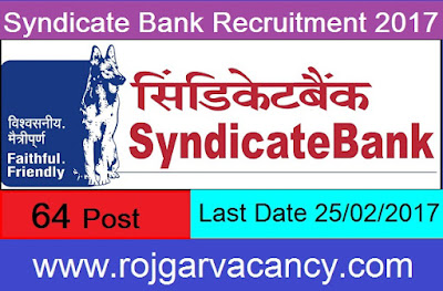 http://www.rojgarvacancy.com/2017/01/64-sweepers-pts-syndicate-bank.html