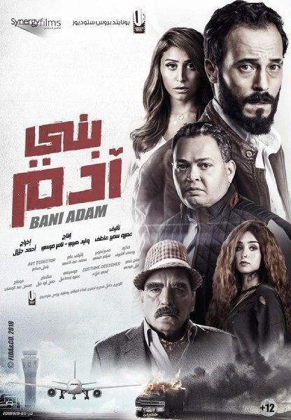 افلام توداي افلام عربي افلام اجنبي افلام اون لاين أفلام عربي