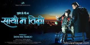 ( Sathi Ma Timro ) Watch full nepali movie