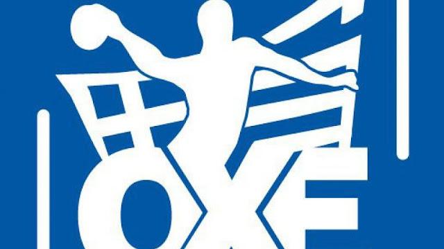 Προετοιμασία της Εθνικής Χάντμπολ στη Νέα Κίο ενόψει του EURO 2020