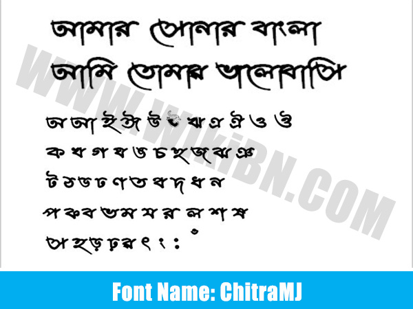 ChitraMJ font free download