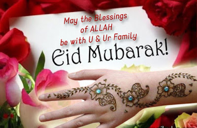 Eid mubarak 2016:may the blessings, of Allah, be with you, and your, family, eid Mubarak,