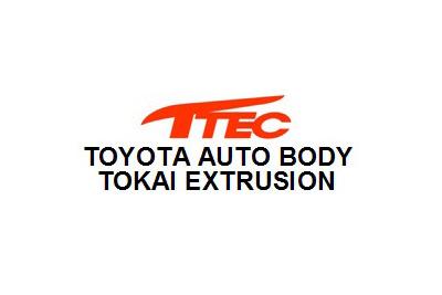 Lowongan Kerja Terbaru PT Toyota Auto Body - Tokai Extrusion (TTEC)