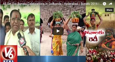 All Set For Bonalu Celebrations In Golkonda | Hyderabad | Bonalu 2016