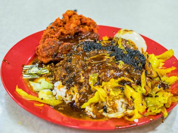 Nasi Guhaya @ Taman Kempas, Kulim, Kedah