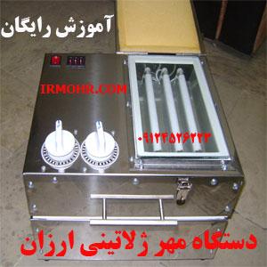 http://mohrsazi.mihanblog.com/post/85