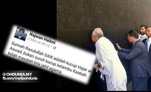 Jangan persenda, ibadah PM itu urusan dia dengan Allah - Dr Maza