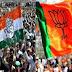 नेताओं से मतदाताओं का मोह भंग सभाओ में नहीं जुट रही भीड़
