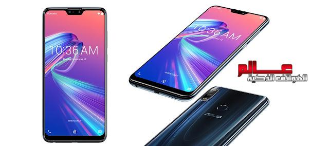 مواصفات و مميزات اسوس زين فون Asus Zenfone Max Pro (M2) ZB631KL