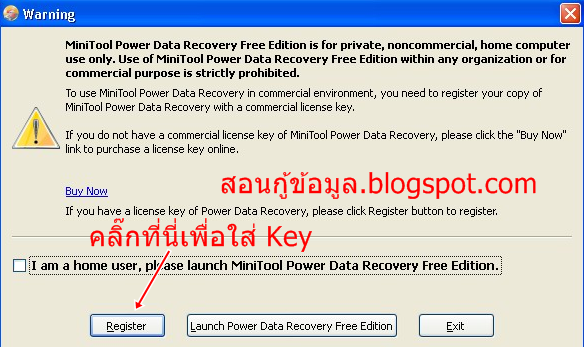 MiniTool Power Data Recovery Free Edition 7.0 2019 Download