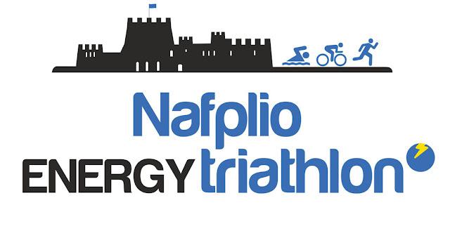 Στο «Φουγάρο» η τεχνική ενημέρωση και η γραμματεία του Nafplio Energy Triathlon 2017 (πρόγραμμα)