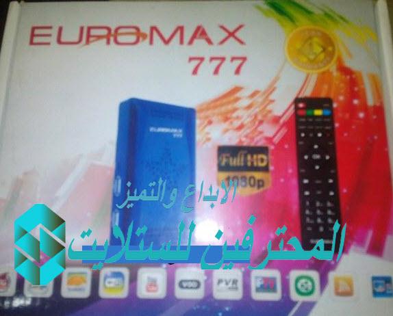 احدث ملف قنوات Euromax 777 hd mini  محدث دائما