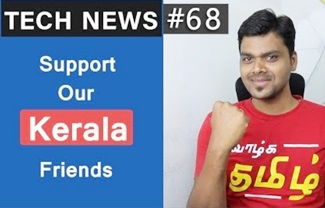 Support Kerala , Pubg Record , Poco f1 , nokia x6 , Google location tracking