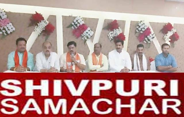 बसपा प्रत्याशी को मिलाने से स्पष्ट है कि सिंधिया को हार का हो गया है आभास: केपी यादव | SHIVPURI NEWS
