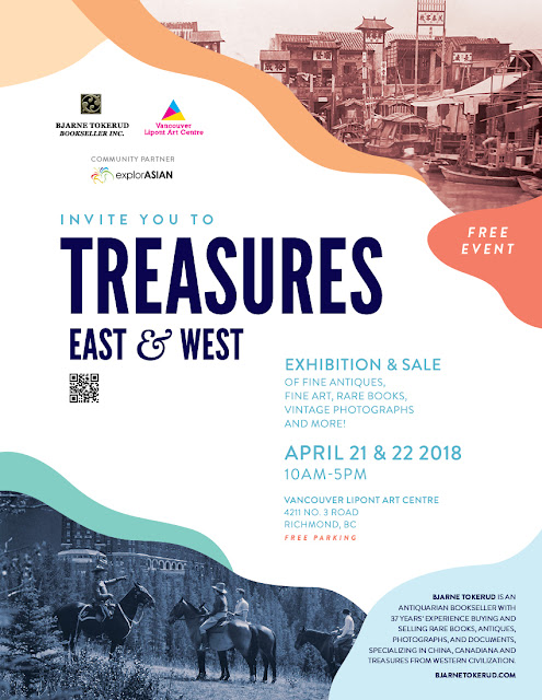 https://www.treasureseastandwest.com/2018/03/about-exhibition-sale.html