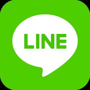 2017 Line