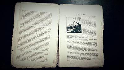 Marieta Pancheva, libros, recuerdos