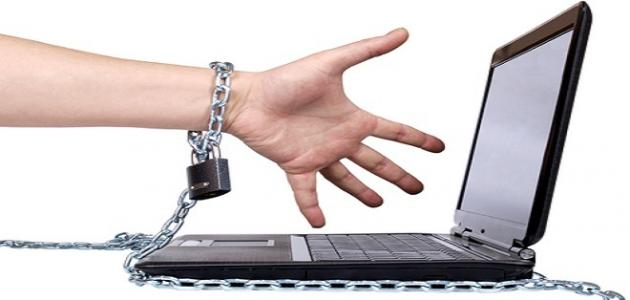 كيف اخلص نفسي من اضرار الانترنت