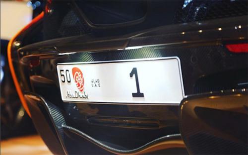 """Biển số """"1"""" giá 8,3 triệu USD (UAE)"""