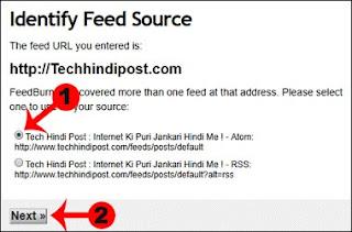 blogger me feedburner url kaise add kare