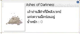 Ashes_of_Darkness.jpg