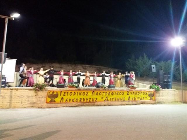 Με ένα μεγάλο Ποντιακό γλέντι ολοκληρώθηκαν οι εκδηλώσεις στη Λευκόβρυση