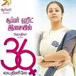 36 Vayadhinile has been censored with a clean U « Cine Clouds