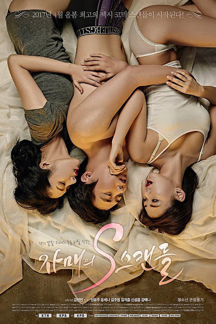 The Sisters S-Scandal (2017) English Hot Movie Full HDRip 720p