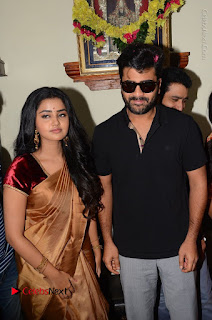 Shatamanam Bhavati Team at Sandhya Theater  0037.JPG